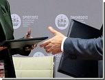 На Петербургском форуме заключили контракты на 360 миллиардов рублей