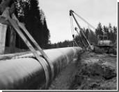 Грузия предложила построить газопровод в обход России