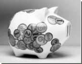Минфин предложил распечатать Резервный фонд