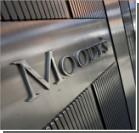 """Moody's: Прогноз развития банковской системы Украины - """"негативный"""""""