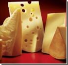 Россия признала качество 88 украинских сыров