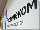 """Сбербанк предоставил """"Ростелекому"""" кредиты на 60 миллиардов рублей"""