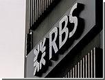 Клиенты британского банка перестали получать зарплаты из-за компьютерного сбоя
