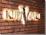 KupiVIP нацелился на IPO в Нью-Йорке