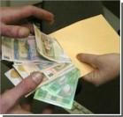 В Украине миллионеры выходят из тени: налоговой сдались почти 2300 человек