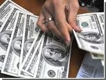 Официальный курс доллара упал на 84 копейки