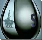 Росиия понизила пошлину на экспорт нефти