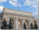 Резервы России сократились на 14 миллиардов долларов за месяц