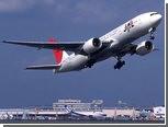 Japan Airlines попросит возобновить торги своими акциями