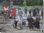 Аналитики ММВБ-РТС сравнили политическую ситуацию в России с октябрем 1993 года