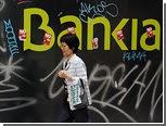 СМИ узнали о результатах проверки испанских банков