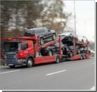 В Украине введут спецпошлину на авто: иномарки будут дорожать