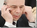 Минфин зарезервирует еще 200 миллиардов рублей на антикризисные меры