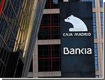 Испания заявила о неготовности помогать банкам