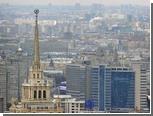 Москва вновь вошла в пятерку самых дорогих городов для приезжих