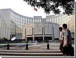 Китай снизил ставку рефинансирования впервые с 2008 года