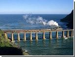 ЮАР инвестирует в инфраструктуру 35 миллиардов долларов