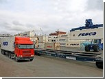 Акции Дальневосточного пароходства взлетели на 30 процентов