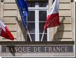 Франции предсказали первое за три года сокращение ВВП