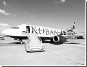 Северный Кавказ желает иметь собственную авиакомпанию