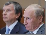 Путин создал комиссию по стратегическому развитию ТЭК
