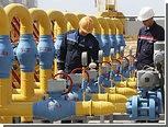 """""""Газпром"""" выдаст Украине аванс на 2 миллиарда долларов"""