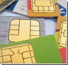 Мобильные операторы угрожают уйти с украинского рынка