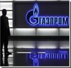 Цена на газ для Украины может быть снижена