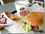 Burger King вернулся на фондовую биржу