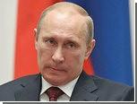 """Путин пообещал не повышать """"несырьевые налоги"""" до 2018 года"""