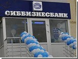 Экспобанк купил крупный банк в Тюменской области