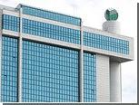 ВСК застрахует Сбербанк на 670 миллиардов рублей