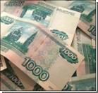 Казахстан и Беларусь могут перейти на российский рубль
