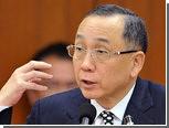 В Японии арестовали президента потерявшей деньги пенсионеров компании