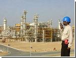 Цена на нефть Brent упала ниже 95 долларов за баррель