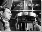 Fitch понизило рейтинг Испании сразу на три ступени