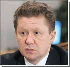 Миллер: Нет оснований для пересмотра цен на газ для Украины