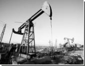 Bank of America: Цены на нефть могут упасть до 60 долларов
