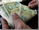 СМИ обвинили Россию в печатании денег для Сирии