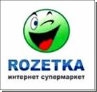 """Налоговики продолжают """"копать"""" под Rozetka.ua"""