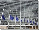Еврокомиссия одобрила проект строительства АЭС в Литве