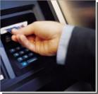 В Украине начнут закрывать банкоматы