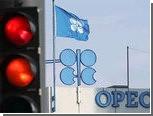Иран обвинил Саудовскую Аравию в нарушении квот ОПЕК