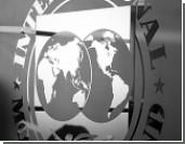 Путин: Россия согласна выделить МВФ 10 млрд долларов