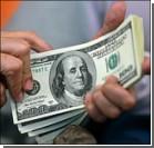 Дефицит доллара в мире составляет два триллиона