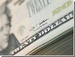 Курс доллара на ММВБ-РТС упал ниже 33 рублей