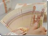 UBS посоветовал покупать рубли перед выборами в Греции