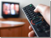 Телевизионные пульты и встречи с друзьями мешают похудеть