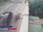 Ставропольского полицейского обвинили в гибели женщины в ДТП