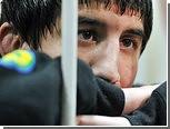 CК опроверг сообщения об утрате видеозаписи из дела Мирзаева